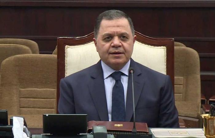 #المصري اليوم -#حوادث - الداخلية تواصل اختفالاتها بيوم اليتيم موجز نيوز