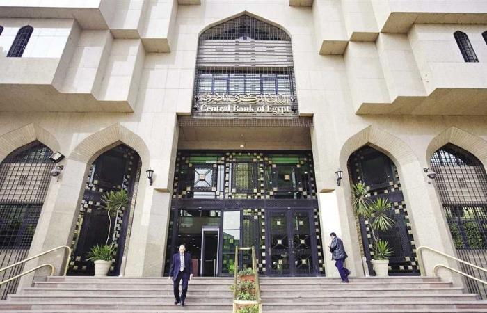 #المصري اليوم - مال - صرف المعاشات إلكترونيا .. بروتوكول بين البنك المركزي وتنظيم الاتصالات والتأمين الاجتماعي موجز نيوز