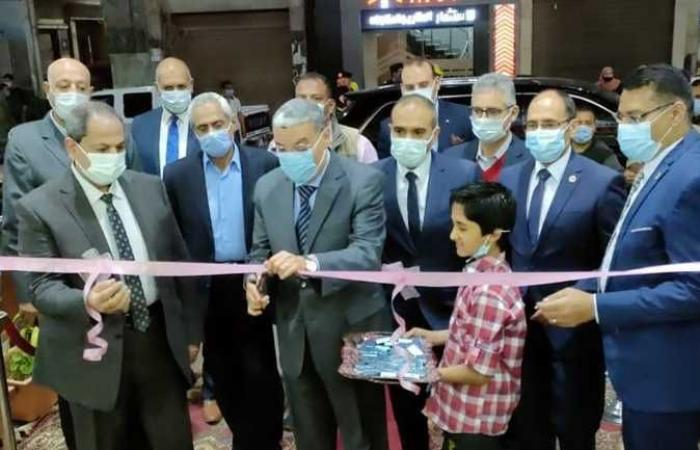 المصري اليوم - اخبار مصر- محافظ المنيا يفتتح معرض «أهلا رمضان» للسلع الأساسية موجز نيوز