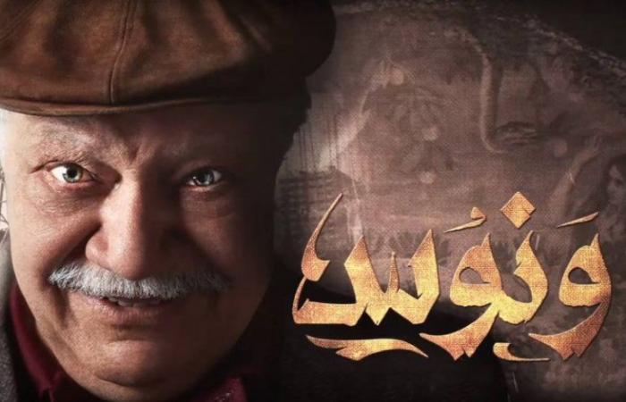 #اليوم السابع - #فن - أبرز 7 وجوه لـ يحيى الفخرانى فى الدراما X عيد ميلاده.. من سليم باشا لـ ونوس