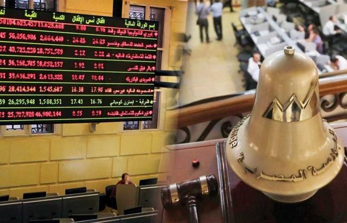 #المصري اليوم - مال - تباين في أداء مؤشرات البورصة منتصف التعاملات موجز نيوز