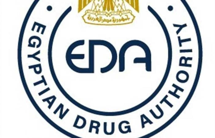 المصري اليوم - اخبار مصر- «هيئة الدواء» تبحث سبل تطوير المستلزمات الطبية المحلية مع ممثلي الصناعة موجز نيوز