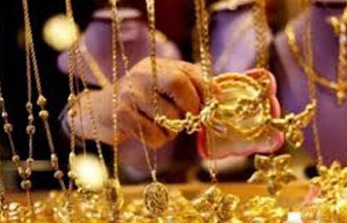 #المصري اليوم - مال - تعرف على سعر الذهب في السعودية ختام تعاملات اليوم الأربعاء 7-4- 2021 موجز نيوز
