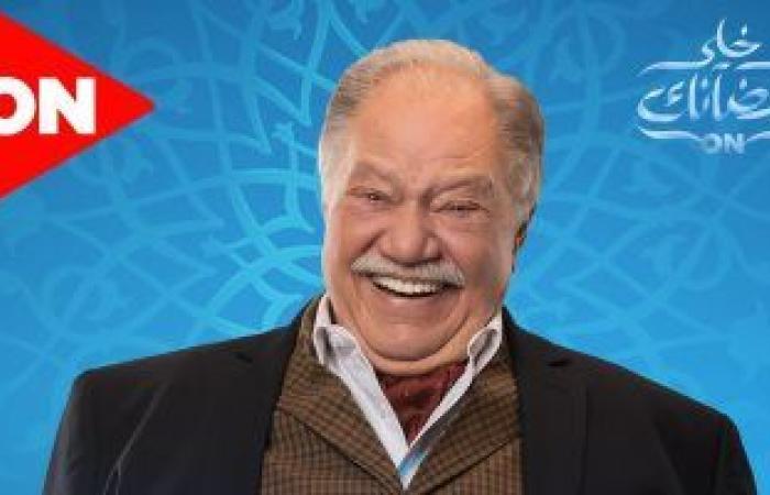 """#اليوم السابع - #فن - قناة ON تطرح برومو جديد لمسلسل """"نجيب زاهى زركش"""".. فيديو"""