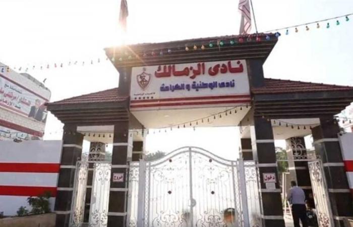 #المصري اليوم -#حوادث - بلاغ للنائب العام يطلب تنفيذ حكم بطلان «لجنة الزمالك» موجز نيوز