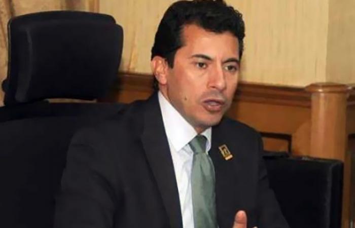 الوفد رياضة - أشرف صبحي يستعرض إنجازات وزارة الرياضة خلال أعوام 2014 إلى 2020 موجز نيوز