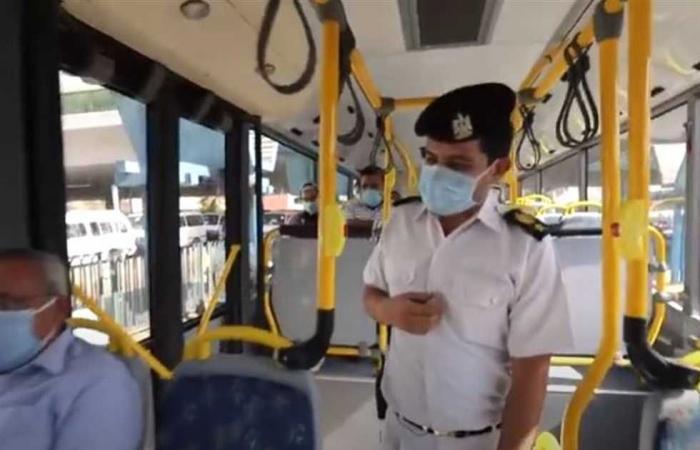 #المصري اليوم -#حوادث - لعدم ارتداء كمامة.. الداخلية تعلن ضبط 12045 مواطن خالفوا تعليمات كورونا موجز نيوز