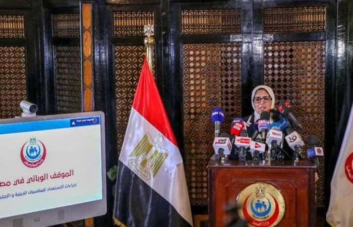 المصري اليوم - اخبار مصر- وزيرة الصحة: اتفاقية تصنيع لقاحات كوفيد 19 تضمن إنتاج 80 مليون جرعة سنويًا بمصر موجز نيوز