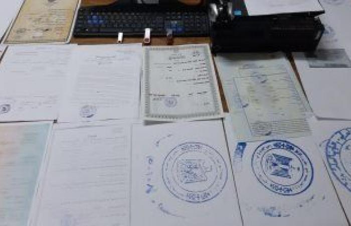 #اليوم السابع - #حوادث - تجديد حبس عاطلين 15 يوما بتهمة التزوير فى محررات رسمية بالنزهة