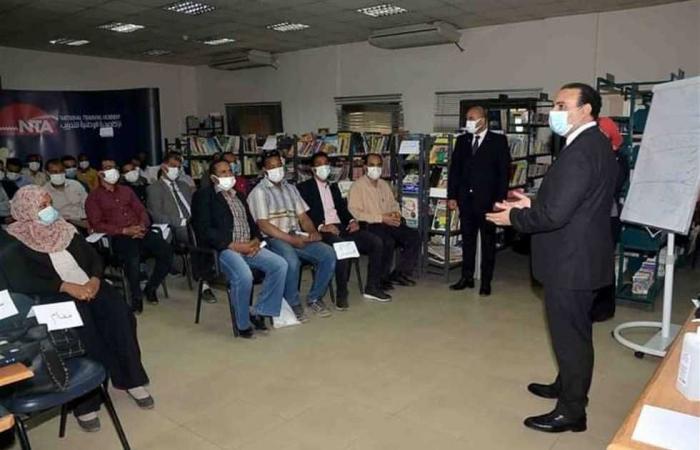 المصري اليوم - اخبار مصر- تدريب 400 موظف بالأقصر ضمن المبادرة القومية «المسؤول الحكومي المحترف» موجز نيوز