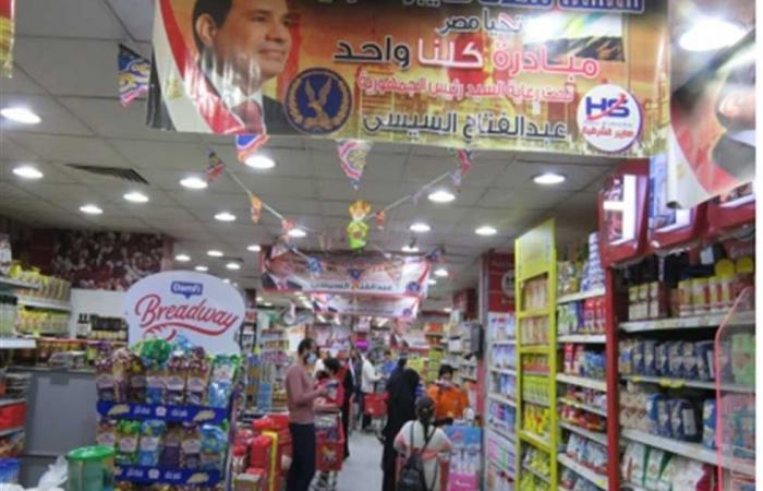 #المصري اليوم -#حوادث - بمناسبة رمضان ولمدة شهر.. انطلاق المرحلة 17 من كلنا واحد في القاهرة والمحافظات موجز نيوز
