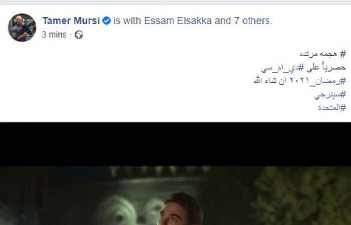 """#اليوم السابع - #فن - المتحدة تطرح الأغنية الدعائية لمسلسل """"هجمة مرتدة"""" لـ مدحت صالح"""
