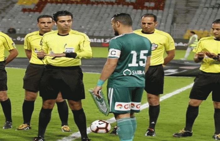 الوفد رياضة - تعرف على طاقم حكام مباراة المصري والجونة موجز نيوز