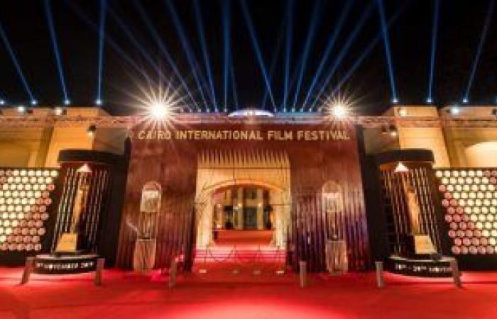 #اليوم السابع - #فن - مهرجان القاهرة السينمائي الدولي يعلن موعد دورته الـ 43 فى ديسمبر المقبل