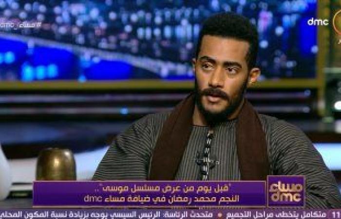 """#اليوم السابع - #فن - أبرز تصريحات محمد رمضان فى برنامج """"مساء DMC"""" مع إيمان الحضرى"""