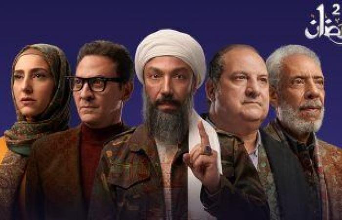 """#اليوم السابع - #فن - موعد عرض مسلسل """"القاهرة كابول"""" على قناة CBC فى رمضان"""