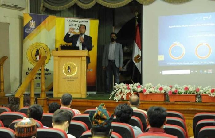 المصري اليوم - اخبار مصر- مكافحة الإدمان : دمج قضية المخدرات بالمناهج الدراسية يرفع الوعى بمخاطر التدخين موجز نيوز