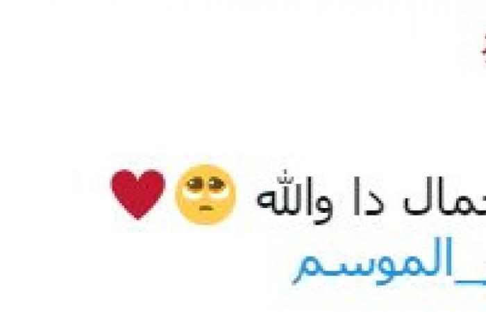 #اليوم السابع - #فن - تامر حسني تتر الموسم.. أغنية نسل الأغراب تتصدر تويتر.. ومغردون: حلوة وعظمة