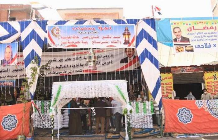 المصري اليوم - اخبار مصر- محافظ الغربية يفتتح معرض أهلاً رمضان ببسيون موجز نيوز