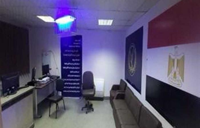 #المصري اليوم -#حوادث - من أجل تطوير العمل الأمنى.. الداخلية: مقرات جديدة للتعامل مع بلاغات جرائم الانترنت موجز نيوز