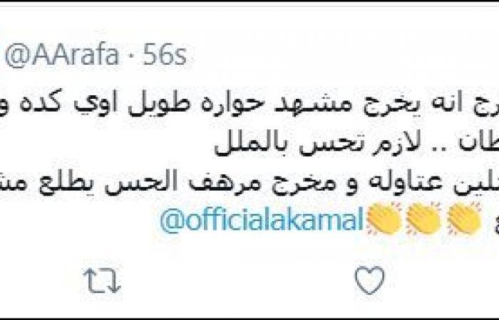 #اليوم السابع - #فن - عمرو عرفة عن روعة مشهد حوار الأصدقاء بمسلسل القاهرة كابول: عبقرى