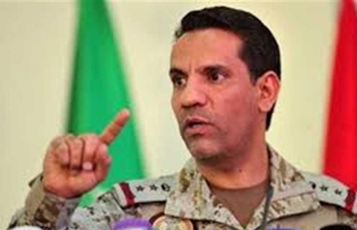 #المصري اليوم -#اخبار العالم - التحالف العربي يعلن إحباط هجوم صاروخي على السعودية موجز نيوز