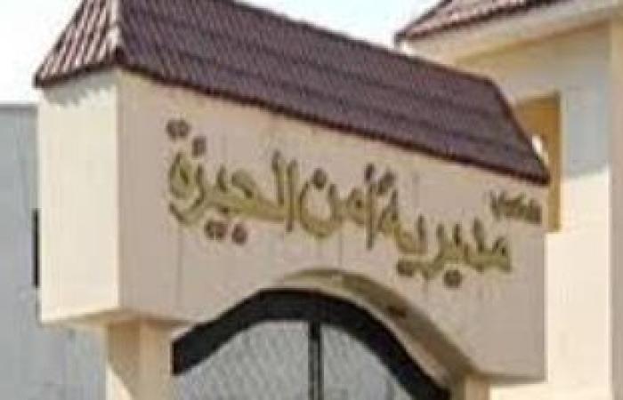 #اليوم السابع - #حوادث - المتهم بدهس موظف الوحدة المحلية بأوسيم: حاول منعى من الهرب بسيارة مخلفات
