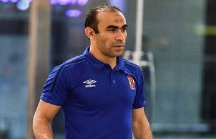 الوفد رياضة - سيد عبدالحفيظ يفتح النار على اتحاد الكرة موجز نيوز