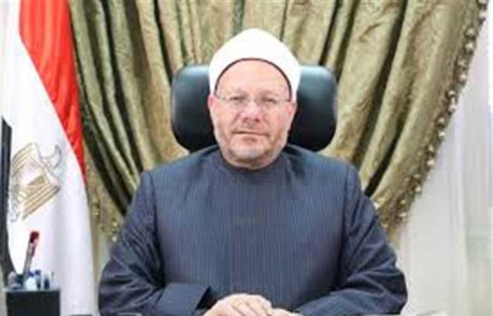 المصري اليوم - اخبار مصر- المفتي يوضح حكم قضاء الصوم عن المتوفى (فيديو) موجز نيوز
