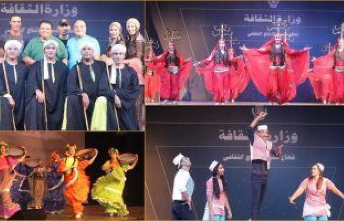 #اليوم السابع - #فن - سهرة استعراضية للفرقة القومية بساحة مسرح الهناجر 8 رمضان