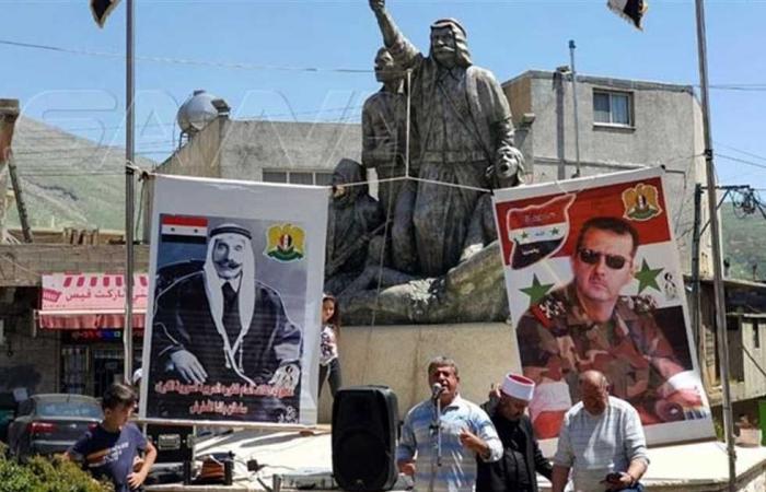 #المصري اليوم -#اخبار العالم - أبناء الجولان السوري يحتفلون بالذكرى الـ75 لجلاء المستعمر الفرنسي موجز نيوز