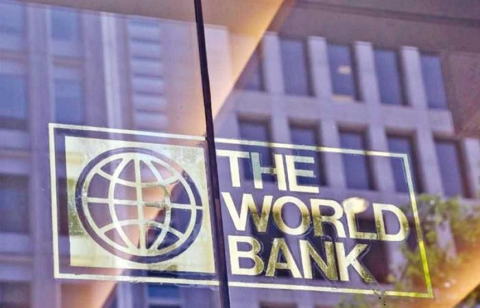 #المصري اليوم - مال - لتعزيز النمو الاقتصادي العالمي .. البنك الدولي يؤكد على أهمية دور القطاع الخاص موجز نيوز