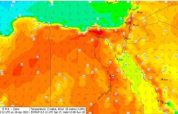 اخبار السياسه الأرصاد تحذر من طقس الأيام المقبلة: حرارة ورياح تصل لعاصفة وأمطار