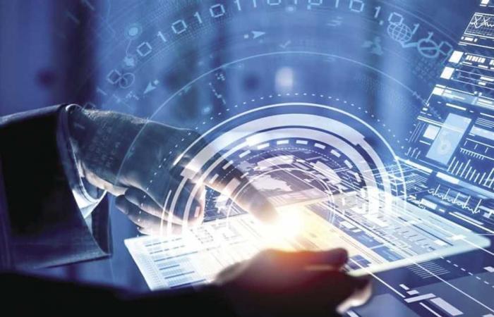 المصري اليوم - تكنولوجيا - الحكومة الماليزية تعتزم نقل 80% من بياناتها إلى تكنولوجيا الحوسبة السحابية 2022 موجز نيوز