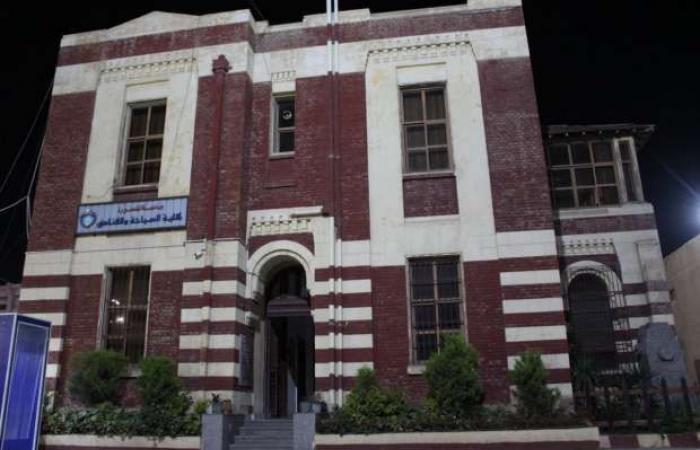 اخبار السياسه «كلية السياحة» بالمنصورة.. تعرف على أحد أعرق مبانى «التراث التعليمي»