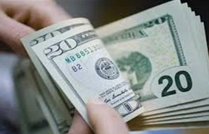 #المصري اليوم - مال - سعر الدولار مقابل الجنيه المصري اليوم الثلاثاء 20 أبريل 2021 موجز نيوز