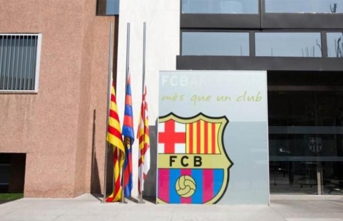 """رياضة عالمية الخميس في بيان رسمي.. برشلونة: التخلي عن المشاركة في سوبر ليج """"خطأ تاريخي"""""""