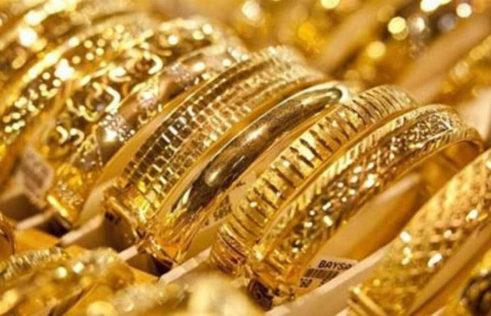 #المصري اليوم - مال - انخفاض طفيف بختام التعاملات .. سعر الذهب في عمان الخميس 22-4-2021 موجز نيوز