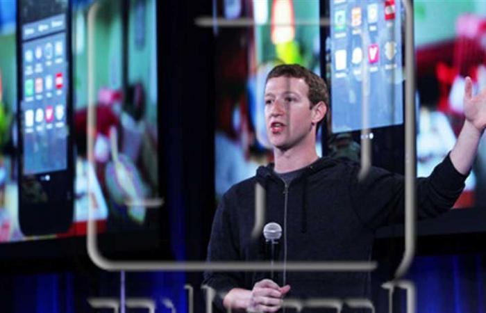 المصري اليوم - تكنولوجيا - «فيس بوك» يعتزم إطلاق عملته الرقمية العام الجاري موجز نيوز
