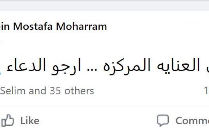 #اليوم السابع - #فن - نقل الكاتب مصطفى محرم لغرفة العناية المركزة بعد تعرضه لوعكة صحية
