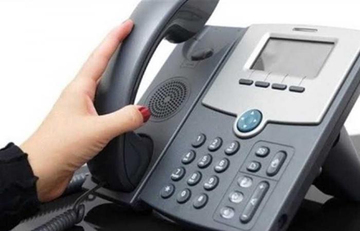 #المصري اليوم - مال - اعرف موعد قطع الخدمة.. 9 طرق لدفع فاتورة التليفون الأرضي عن شهر أبريل 2021 موجز نيوز