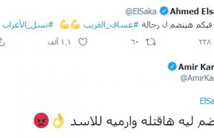 #اليوم السابع - #فن - المعركة انتقلت لتويتر.. غفران يهدد جمهور عساف: اللى هينضم ليه هاقتله وأرميه للأسد