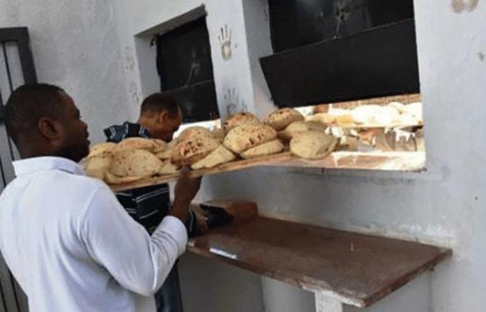 الوفد -الحوادث - تموين كفر الشيخ يضبط مالك مخبز لاستيلائه على أموال الدعم موجز نيوز