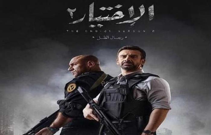 #المصري اليوم -#حوادث - بعد ظهوره في الحلقة 19 من الاختيار 2 .. من هو الإرهابي أشرف الغرابلي؟ موجز نيوز