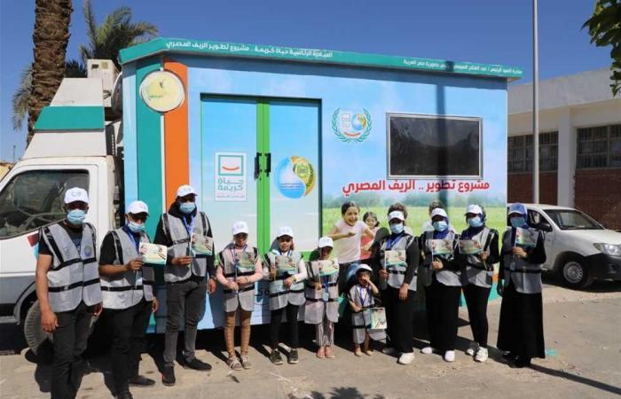 المصري اليوم - اخبار مصر- إطلاق حملات توعوية لترشيد استهلاك المياه بقرى مبادرة «حياة كريمة» موجز نيوز