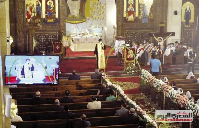 المصري اليوم - اخبار مصر- الكنائس تحتفل بعيد القيامة المجيد بأعداد محدودة موجز نيوز