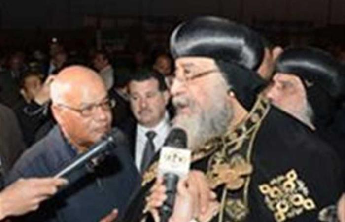 المصري اليوم - اخبار مصر- «أورام الأقصر»يهنئ البابا تواضروس بمناسبة عيد القيامة موجز نيوز