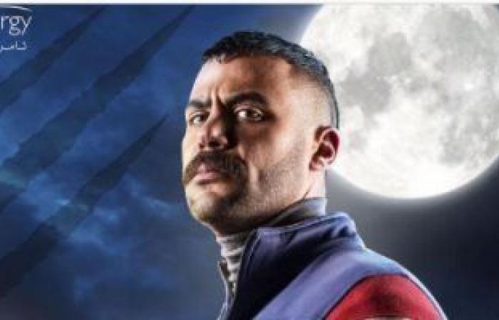 """#اليوم السابع - #فن - محمد إمام يشوق جمهوره للحلقة الـ20 من مسلسله """"النمر"""""""