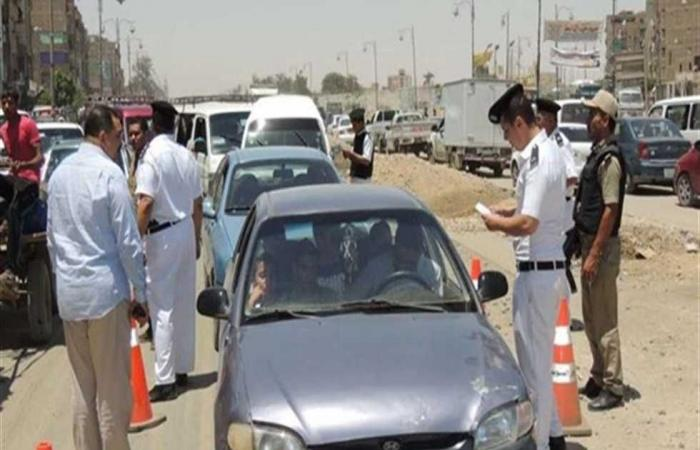#المصري اليوم -#حوادث - ضبط 532 مخالفة مرورية في أسوان موجز نيوز