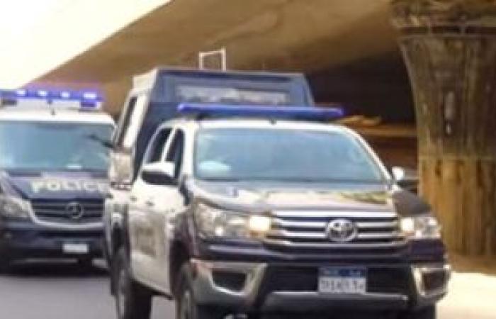 #اليوم السابع - #حوادث - ضبط حشيش وهيروين وأقراص مخدرة وأسلحة في حملة أمنية بالجيزة